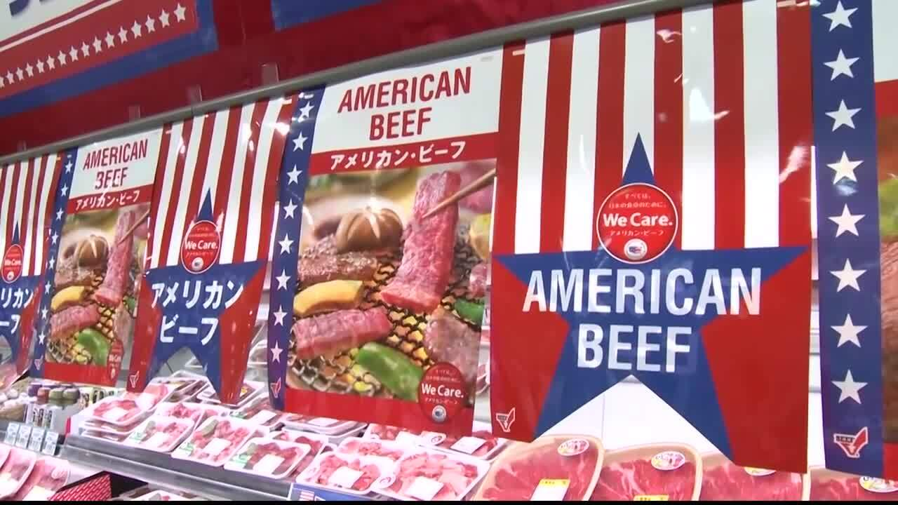 Japan US Beef