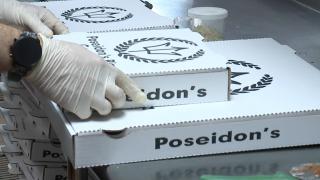 Poseidon's Pizza Hebron Ky