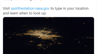 International Space Station tweets 'hello' to Phoenix, Tucson