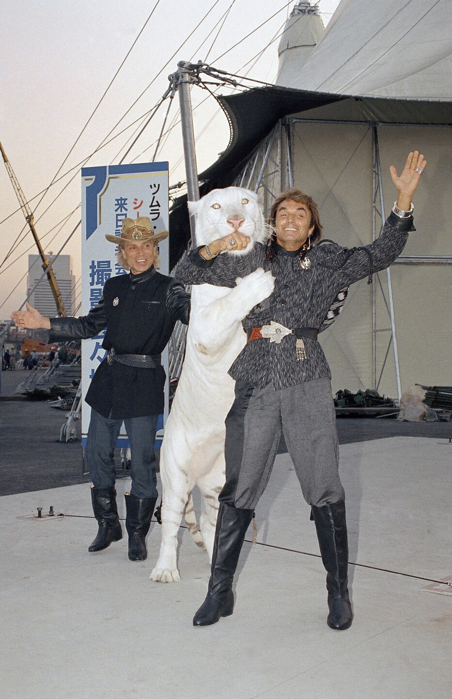 Siegfried And Roy In Japan 1988