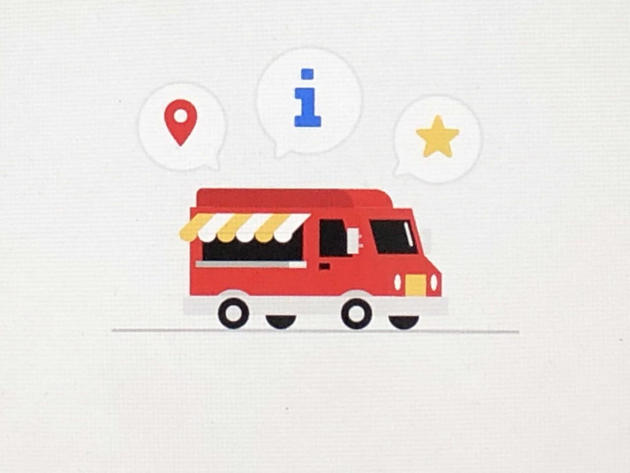 Truckster App