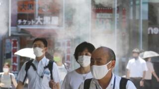 COVID-19 Outbreak Japan
