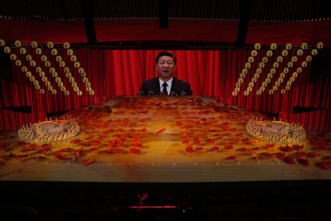 China Party Centenary