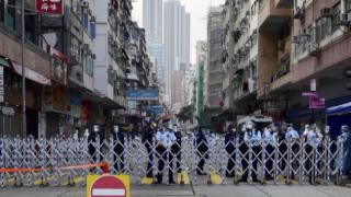Hong Kong lock down