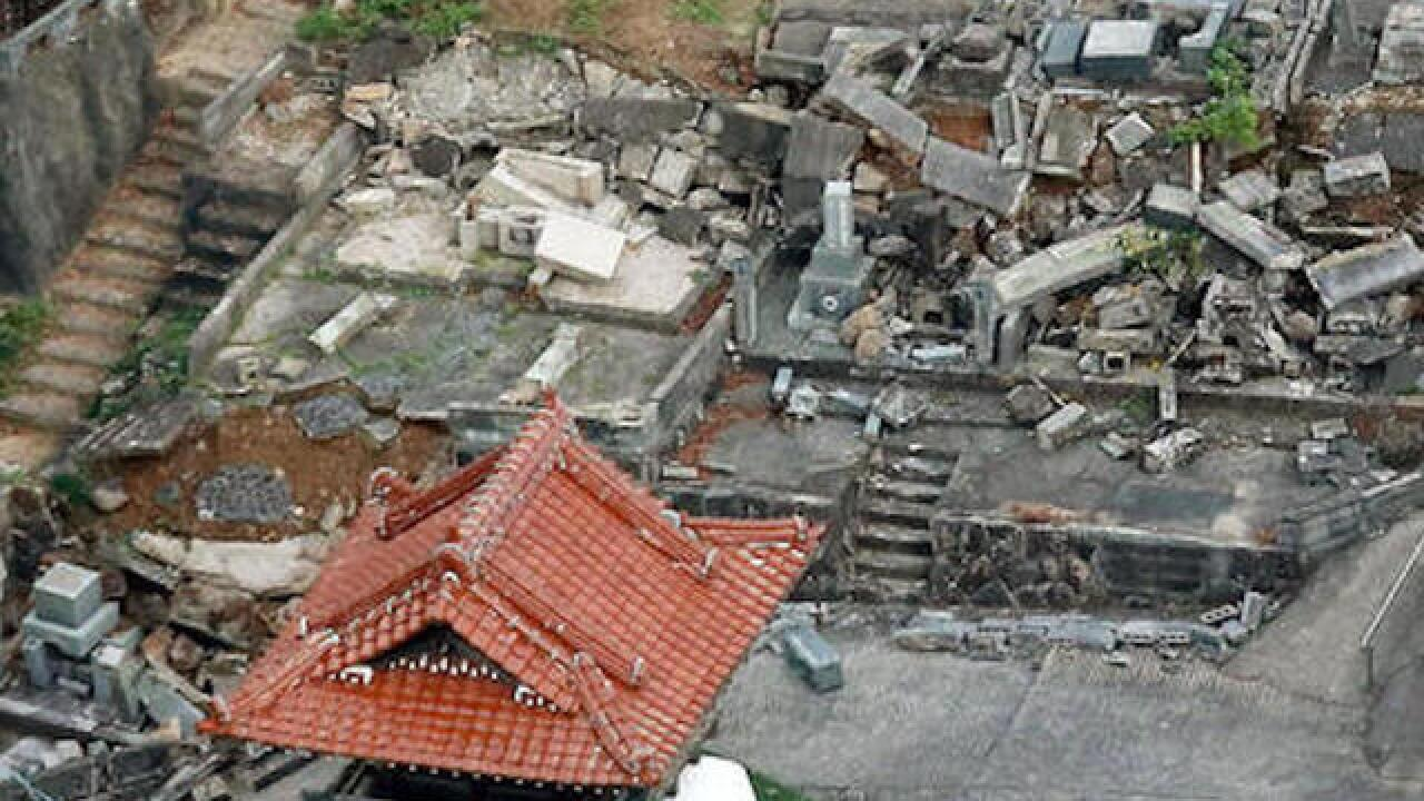 Powerful earthquake strikes western Japan, no danger of tsunami