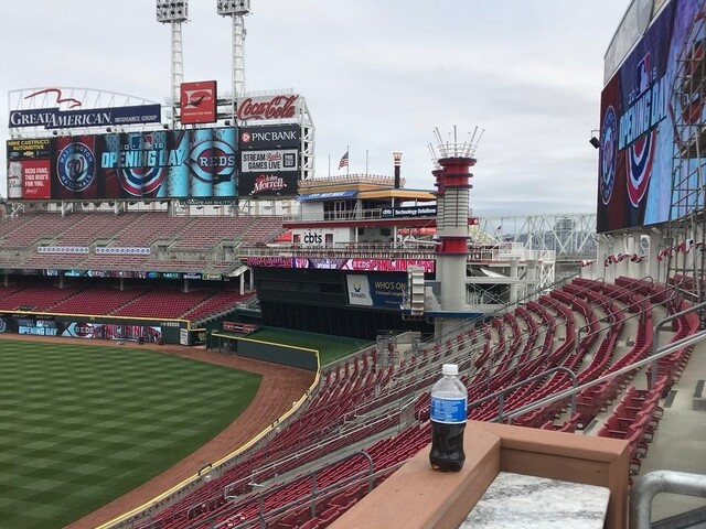See what is new at Great American Ball Park this year