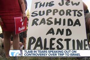 Congresswoman Rashida Tlaib speaks to supporters following decision not to travel to Israel