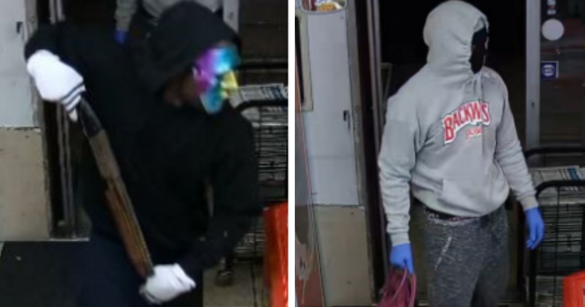 KCSO searching for suspects in armed robbery