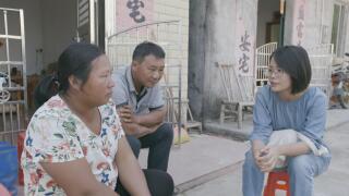 "Liu Hao visits pepper farmers in ""Found."" Courtesy Netflix."