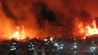 The Night the Sky Caught Fire: The untold stories of the Richmond Hill Explosion