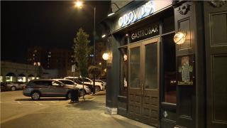 ODowd's.png