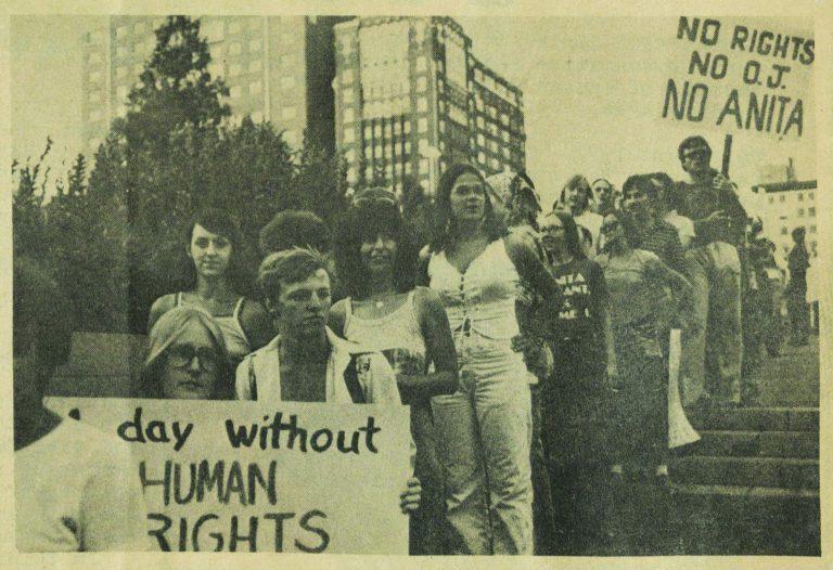 1977 LGBT protest KC