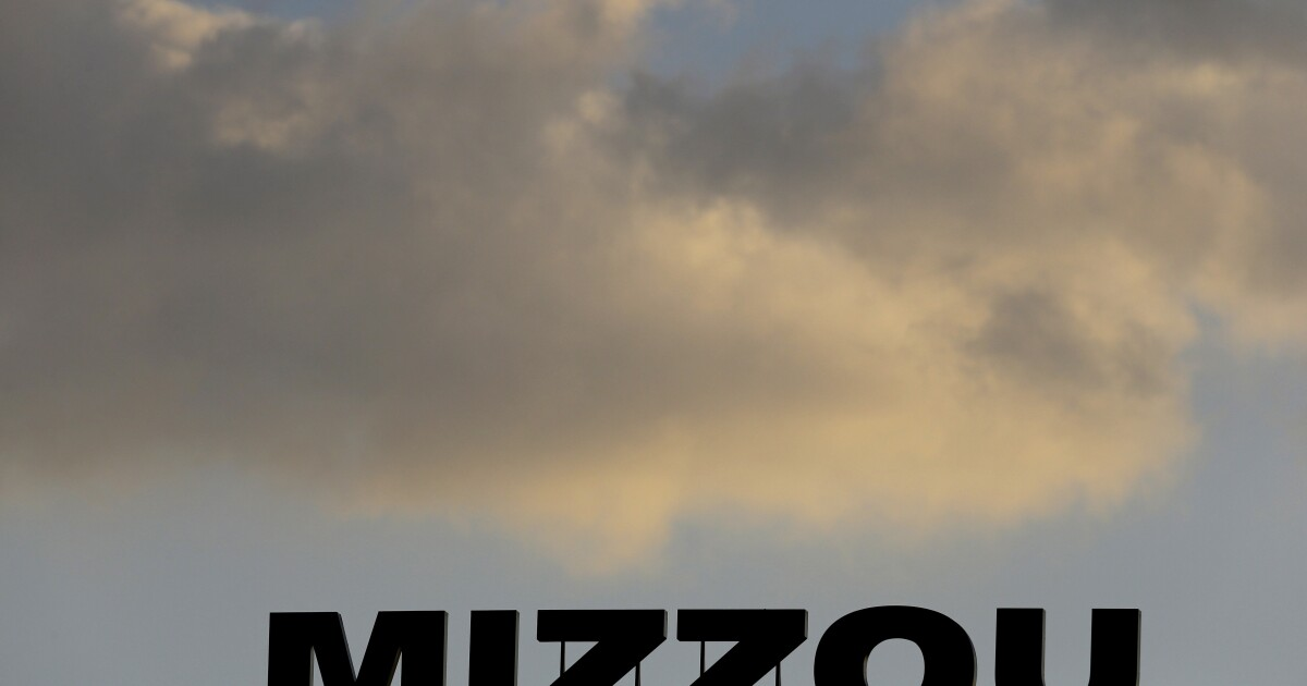 Mizzou announces newest Athletic Hall of Fame class