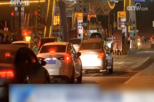 China reopens Wuhan after months of mandatory lockdown