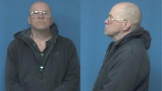 James E. Zastawnik Cuyahoga Falls cold case