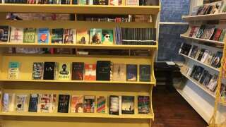 "LEX 18 Digital: Group Saves ""Sacred"" Bookstore"