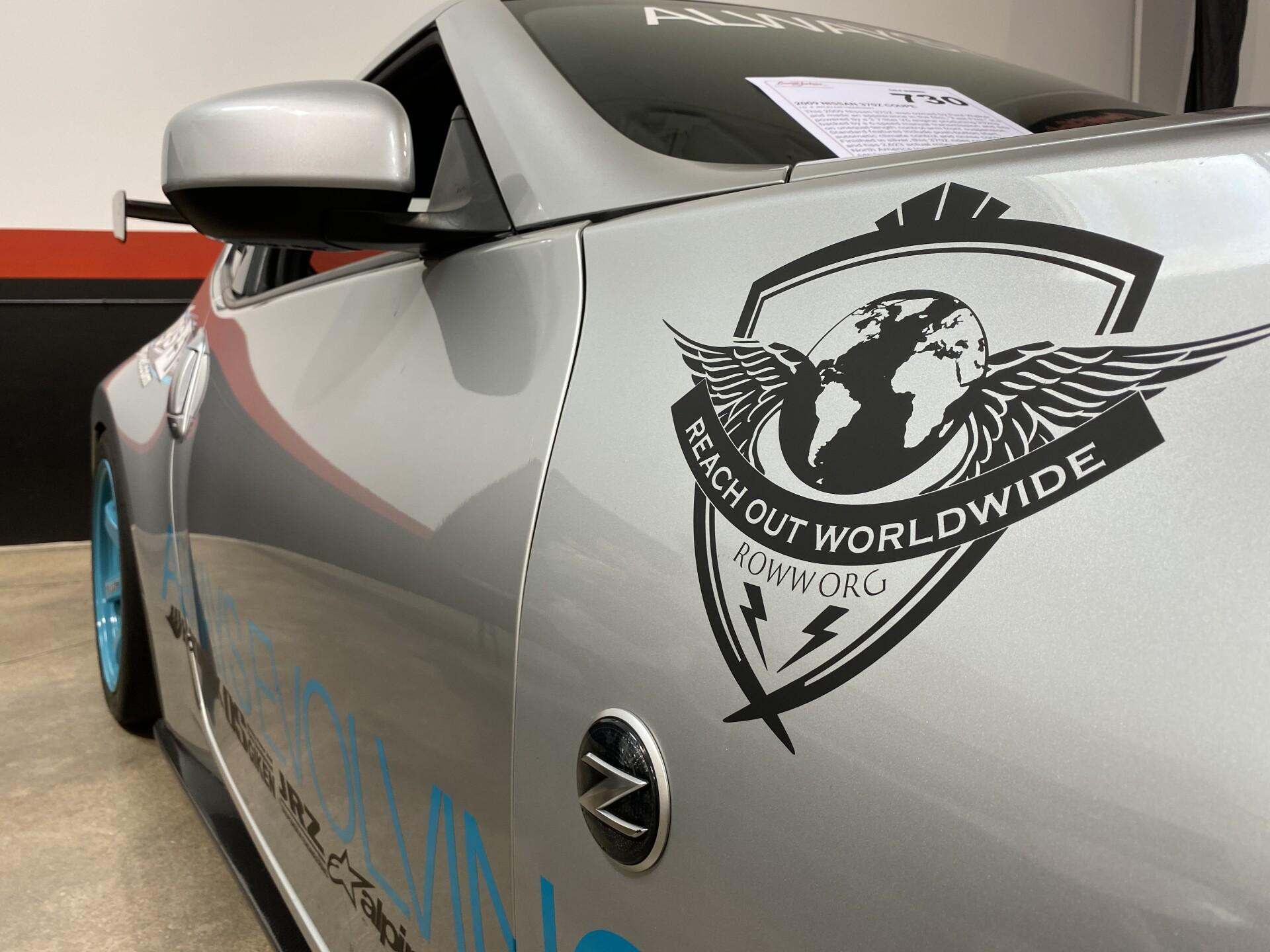 Paul Walker Cars202.JPG