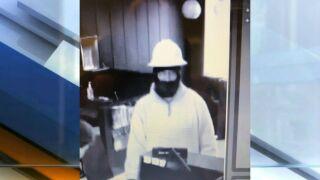 hillsboro bank robbery suspect web.jpg
