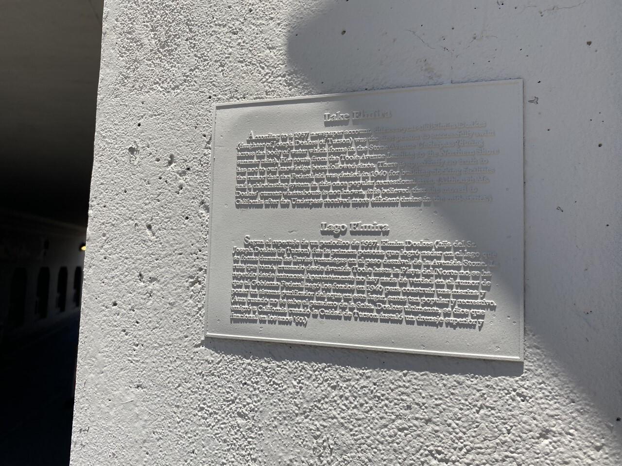 Lake Elmira plaque at Stone Avenue Under