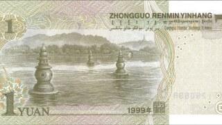 Chinese Yuan bill