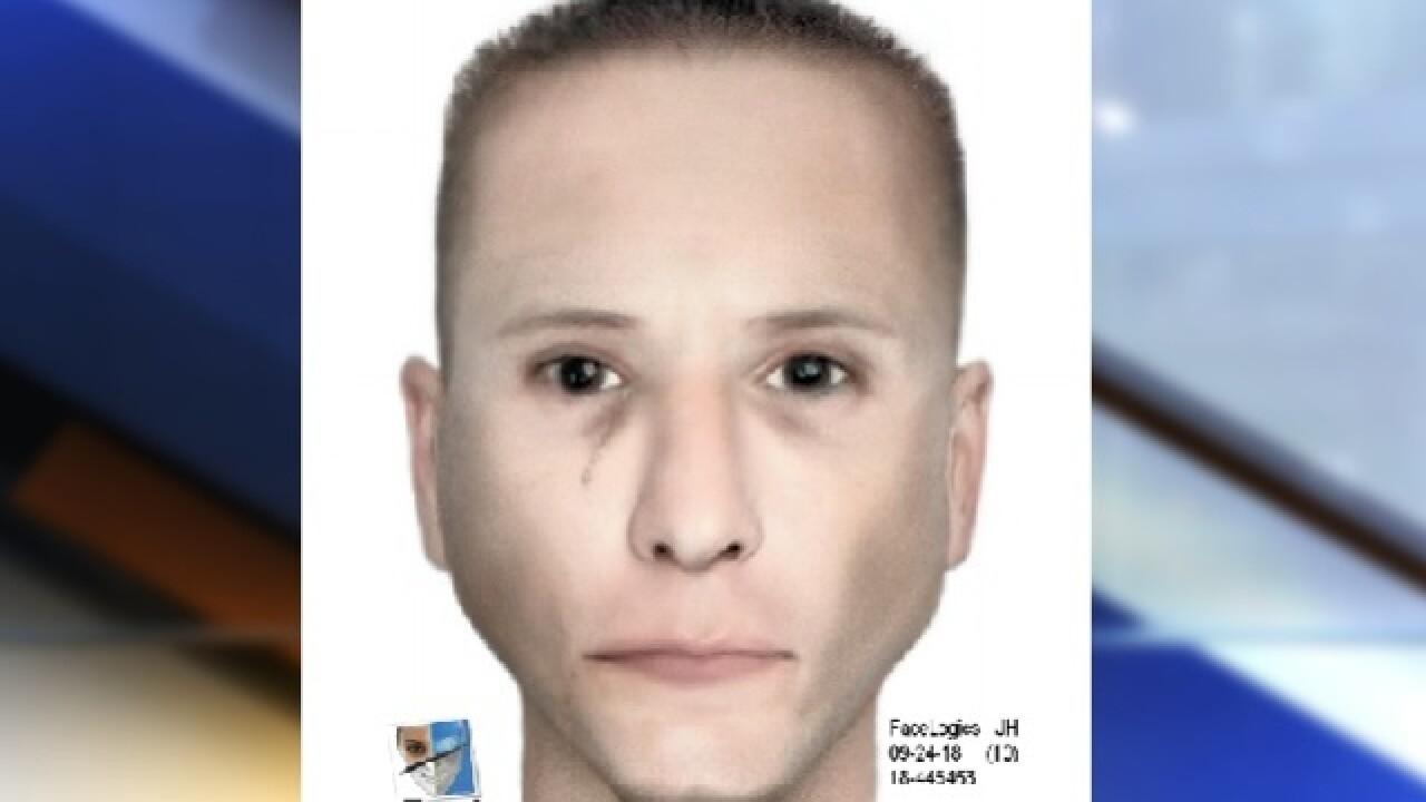 Investigators neep help identifying FGCU suspect