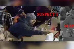 Suspect 1 KCK shooting.jpg