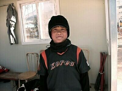 Rei Park Team Korea Baseball