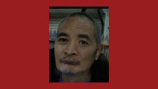 Yu  Dongyue.png