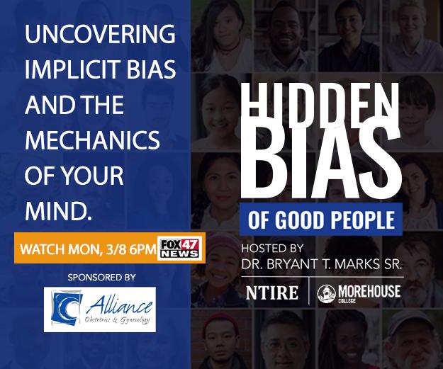 Hidden Bias of Good People
