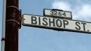 WCPO bishop street.png
