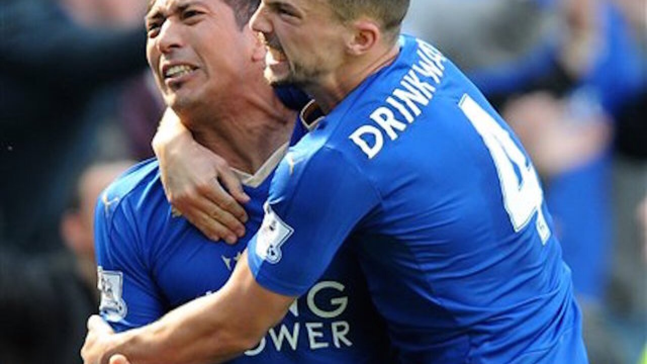 Leicester City shocks UK, wins Premier League