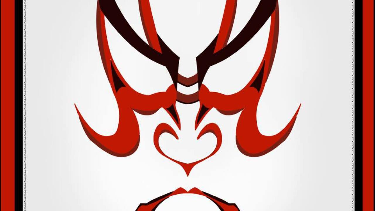 Courtesy Kabuki Dancers