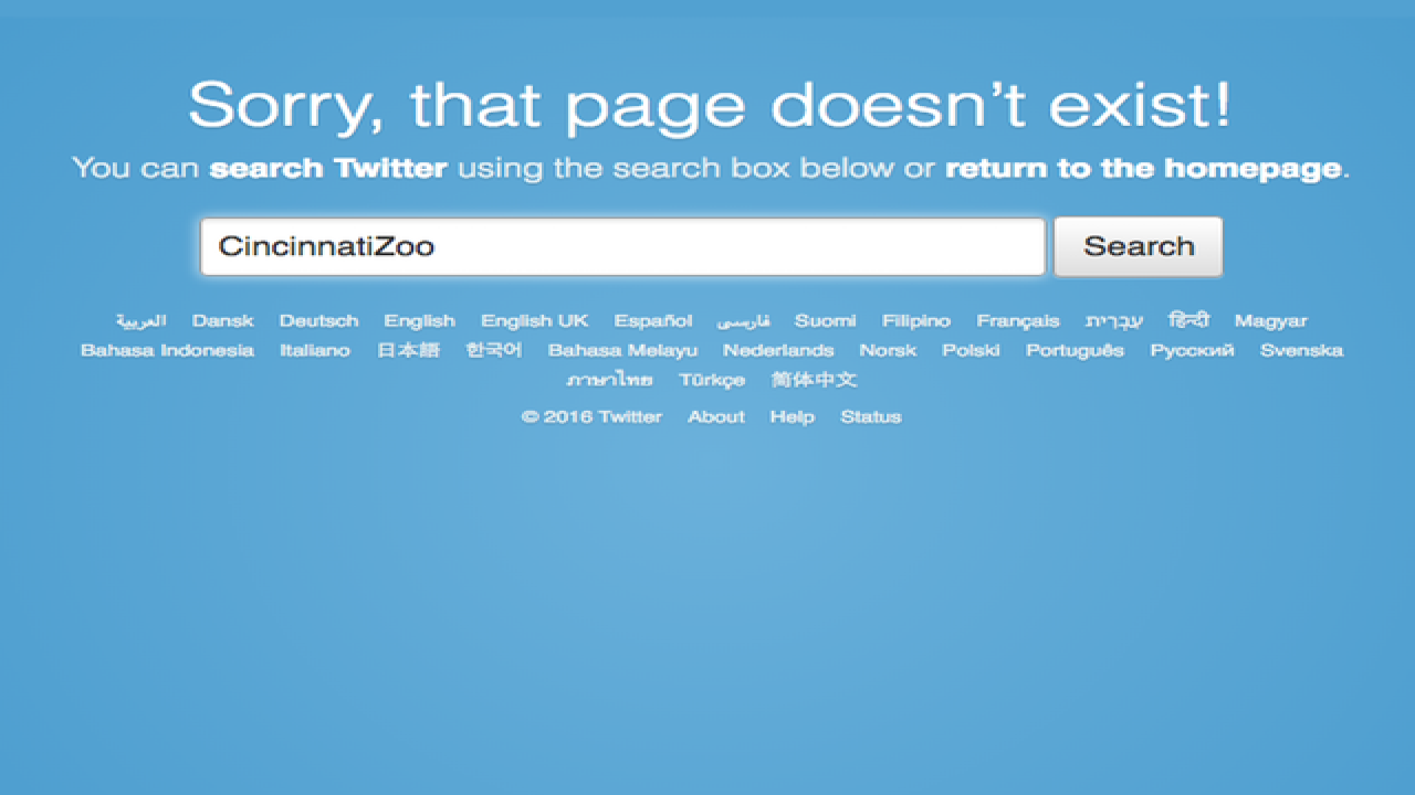 Cincinnati Zoo deletes Twitter account