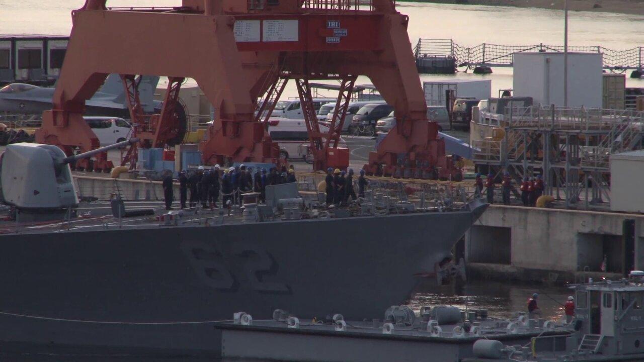 "Navy's supplemental Line of Duty Investigation praises ""heroic actions"" of USS Fitzgeraldcrew"