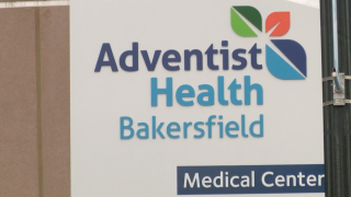 Adventist Health Medical Center