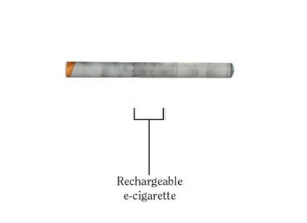 rechargeable e-cig.jpg