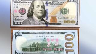 Lawrenceburg counterfeit $100 bills