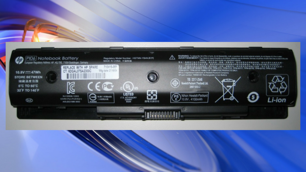 More HP and Compaq notebook computer batteries recalled due to fire, burn hazards