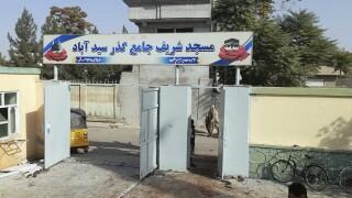 Afghanistan mosque bombing