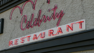PHOTO: Celebrity Restaurant closing