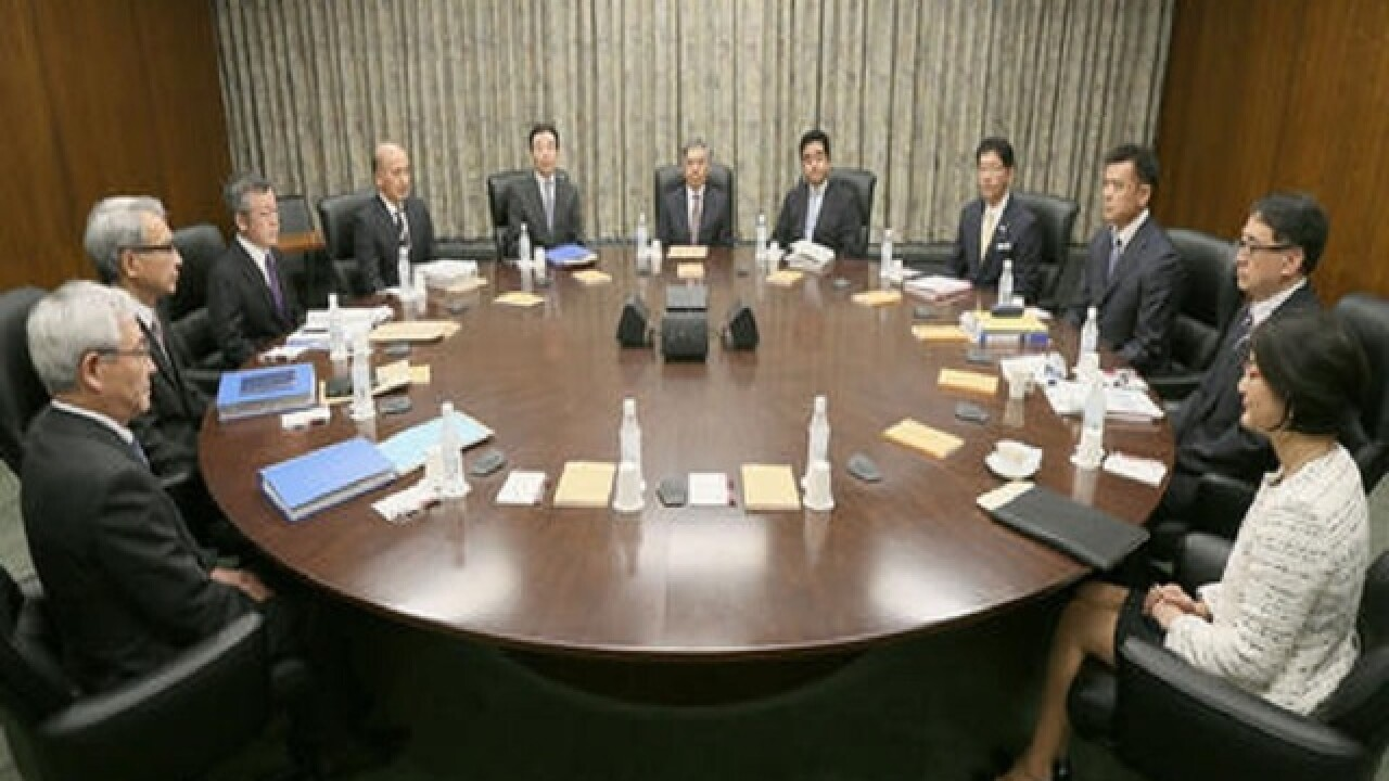 Japan central bank opts for modest stimulus expansion