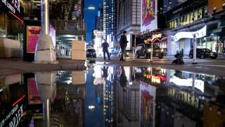 New York City flooding