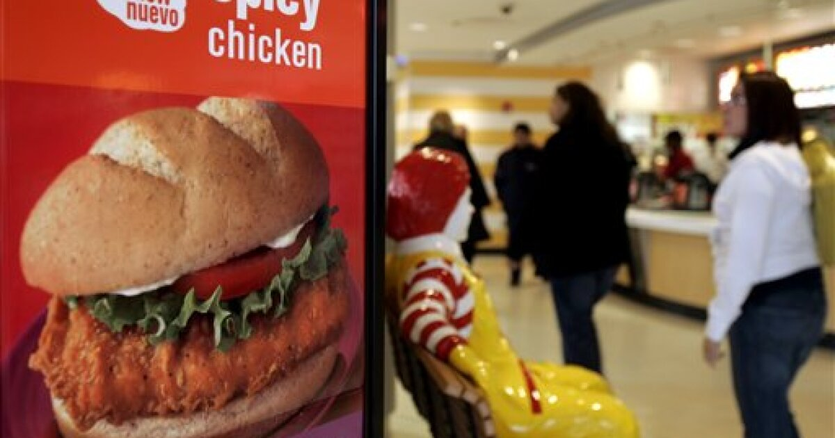 Spicy chicken billboard at McDonald's