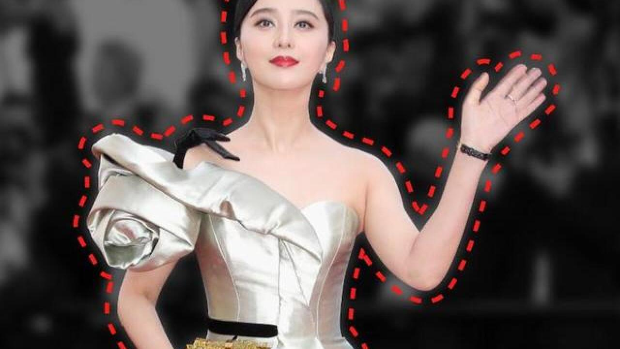 Fan Bingbing: Has China's most famous actress been disappeared by the Communist party?