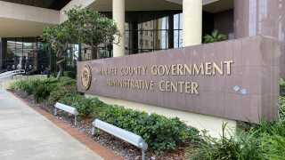 Manatee County Administrative Center