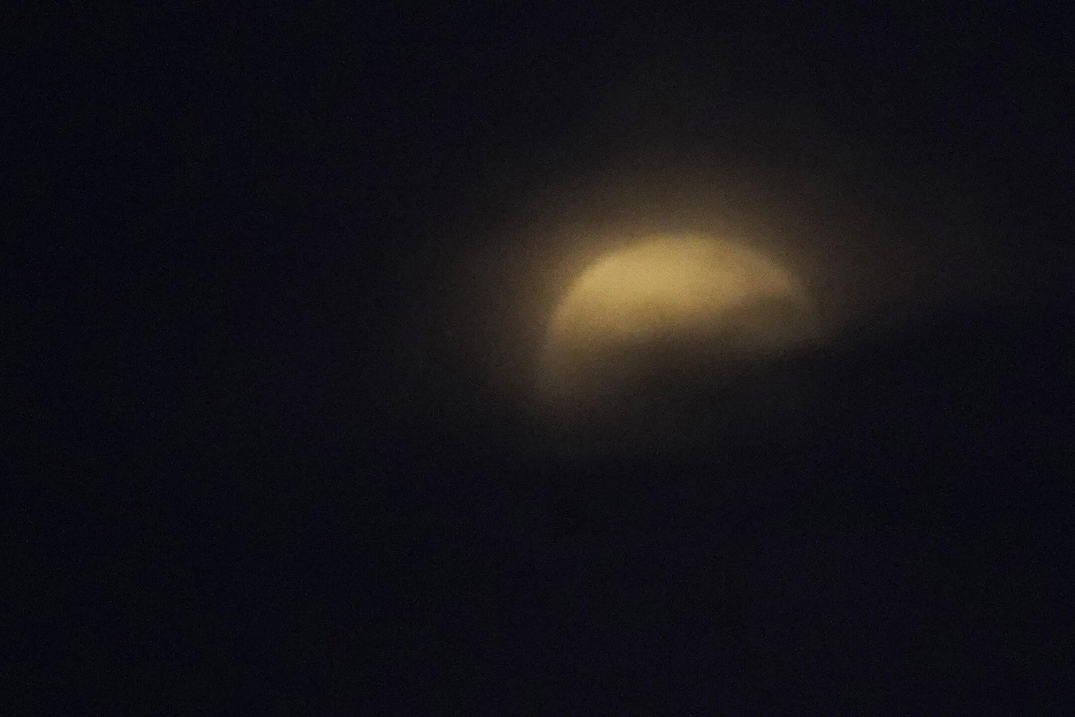 APTOPIX Lunar Eclipse Japan