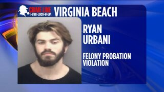 Police arrest man wanted for probation violation