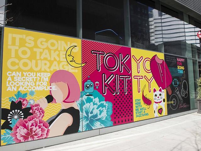 Tokyo Kitty takes karaoke night to the next level