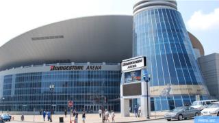 Bridgestone Arena SEC.PNG