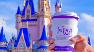 Brew The Coffee Served At Disney Parks And Resorts Right In Your Own Kitchen